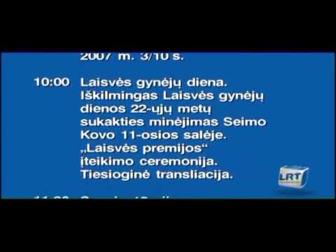 LRT Television Lithuania - 13.01.2013 Start-up