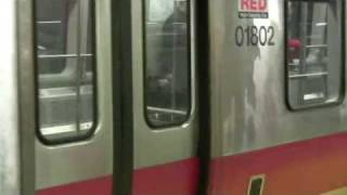 "MBTA Red Line High Capacity ""BIG RED"" Seatless Train"