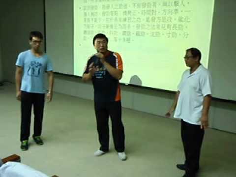 中華古傳陳式太極拳-102年成大演講8