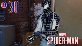 Spider Man #30 Mission Fische retten und Dämonen Nest ausheben