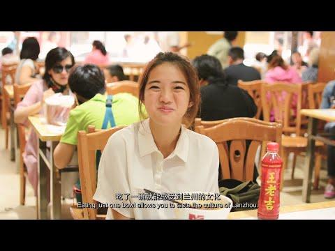 A Bowl of Lanzhou Beef Noodles 《来一碗兰州牛肉面》