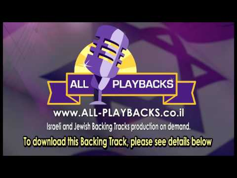 Karaoke Downloads Israeli    Ivrit  Kasha Safa       Yossi Banai