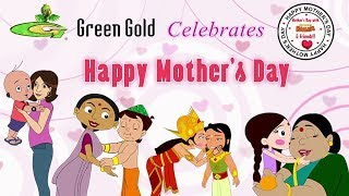 Green Gold - Mother's Day Special Video
