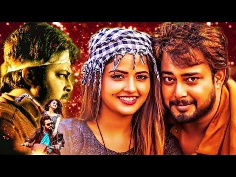 Download MERI AASHIQUI - South Indian Movies Dubbed In Hindi Full Movie | Hindi Dubbed Movies | South Movie