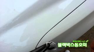 (주)리버브사의 보아빔 주간 작동영상