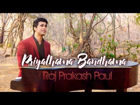 Priyathama Bandhama | Raj Prakash Paul | Telugu Christian Song