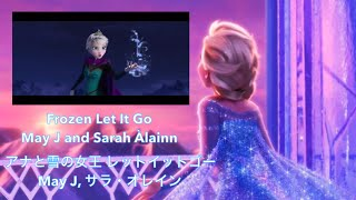 Frozen - Let It Go / May J, Sarah Àlainn アナと雪の女王 - レットイ...