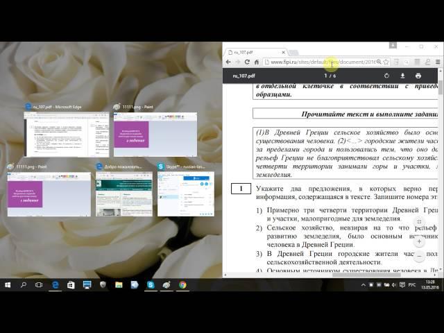 3 задание РАЗБОР КИМ ЕГЭ 2016 (досрочный период) по русскому языку