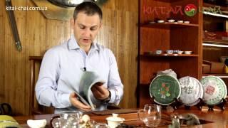 Улун чай(, 2014-07-07T07:28:21.000Z)