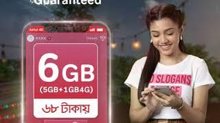 My Airtel App - 68 tk 6 GB screenshot 5