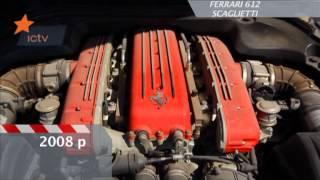 Наш тест роскошных авто: Porsche 911 GT2 и Ferrari 612