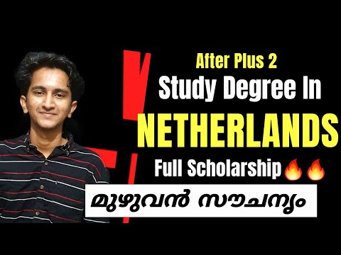 Study Bachelors Degree in Netherlands For Free🔥Study Abroad Scholarship in Malayalam, After Plus Two