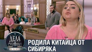 Дела судебные с Алисой Туровой. Битва за будущее. Эфир от 11.06.21