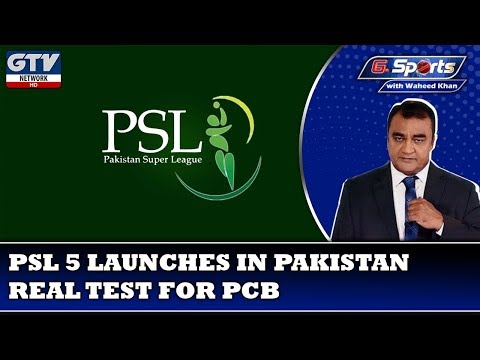 PSL 2020 In Pakistan, Real Test For PCB | G Sports With Waheed Khan