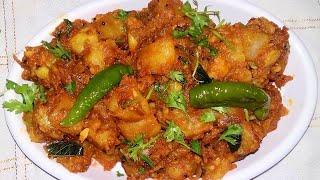 கல்யாண வீட்டு உருளைகிழங்கு பொரியல் | Potato Poriyal in Tamil | Urulai Kizhangu masala | Potato curry