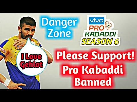 Pro Kabaddi Banned | AKFI VS NKFI Result | Kabaddi In Danger Zone