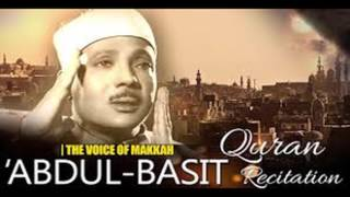 free mp3 songs download - Angelic voice abdulbasit