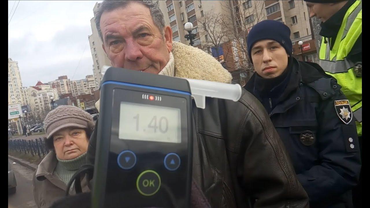ОСТОРОЖНО!!! Пьяные пенсионеры ездят за рулём по Киеву.