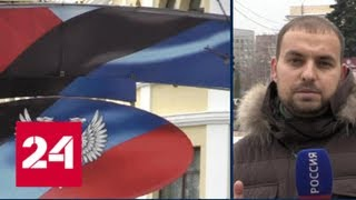 После провокации в Керченском проливе Донбасс опасается новой войны - Россия 24