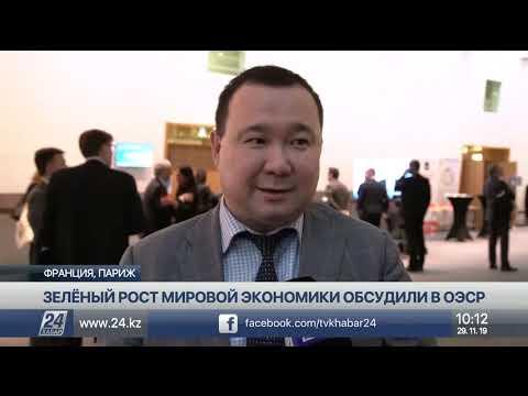 Выпуск новостей 10:00 от 29.11.2019