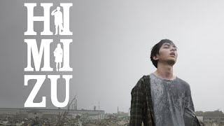 Himizu Out Now on DVD & Digital