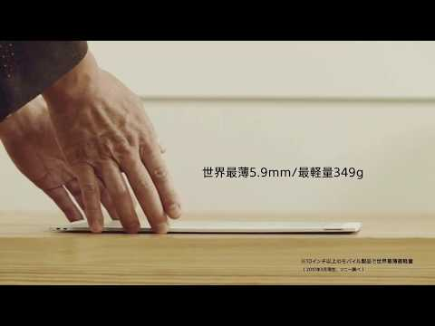 Sony Digital Paper Tablet DRT-RP1 - Official Product Introduction Japan