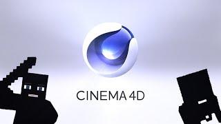 Как убрать чёрные текстуры в Cinema 4D? Урок 6