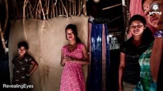 जानिए क्या होता है नेपाली लड़कियों के  साथ | Truth of NEPAL
