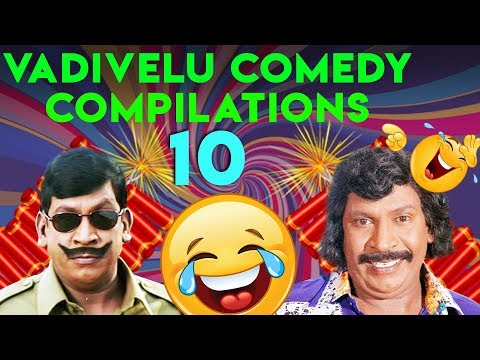 Vadivelu Comedy | Compilations Part - 10 | Super Hit Comedy