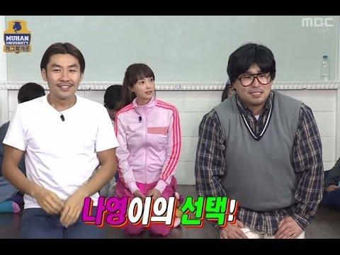 Infinite Challenge, Lee Na-young(3) #04, 이나영(3) 20120811