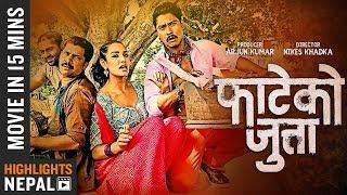 FATEKO JUTTA    Movie In 15 Minutes   Saugat Malla   Priyanka Karki   Kameshor Chaurasiya