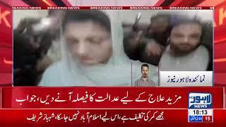 Not shifting Nawaz Sharif to another hospital til court's decision, Maryam Nawaz