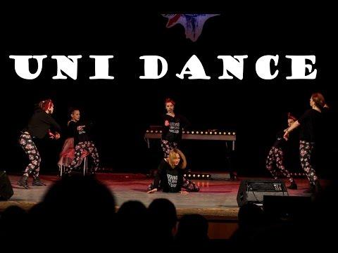 СДЕЛАЙ ШАГ ВПЕРД выступление команды Uni Dance