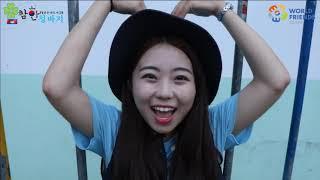 코션36기 캄한청바지 ucc