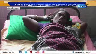 போலீஸ் அடித்ததால் பெண் தற்கொலை முயற்சி   Suicide Attempt   TN Police beat woman