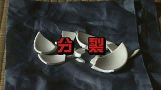 チャンネル登録よろしくお願いいたします。 関西の組織三河組若頭補佐・...