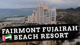 Обзор отеля Fairmont Fujairah Beach Resort 5 в ОАЭ