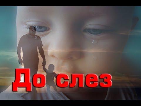 Оттрахал девченку в попу до слез. Смотреть онлайн бесплатно