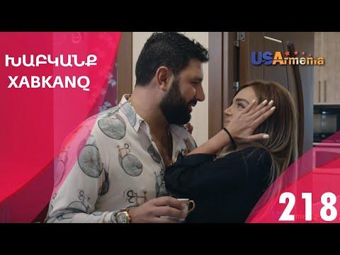 Xabkanq/Խաբկանք-Episode  218