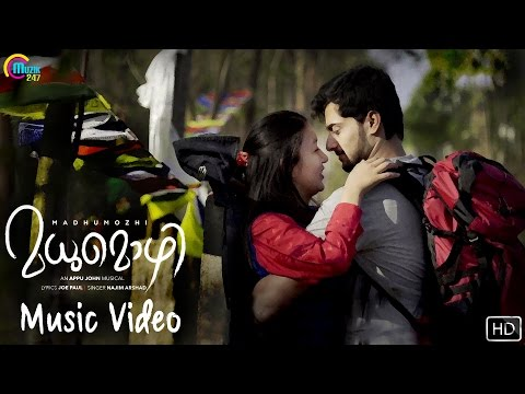 Madhumozhi | Malayalam Music Video | Najim...