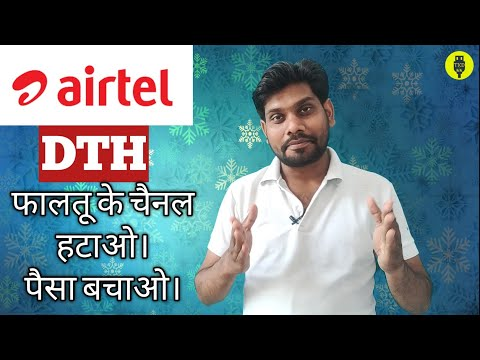 How To Remove Unwanted Airtel DTH Channel