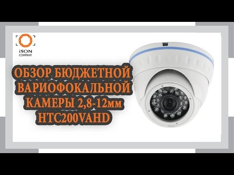 ip камера уличная, купольная ip камера, поворотная, PoE