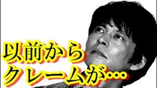 かつてはウザいくらいに熱かったのに…世陸を愛する織田裕二の知られざる...