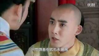 NHZGG: Post Marriage Yuan Fang Discussion: 新还珠格格五阿哥婚后解释圆方