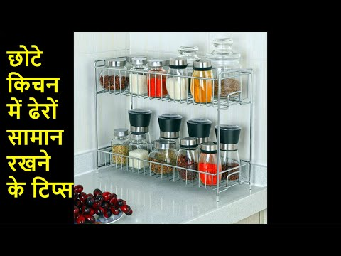 25 Space Saving Kitchen Organization Ideas,Kitchen Organizing Tips , How to organize small kitchen