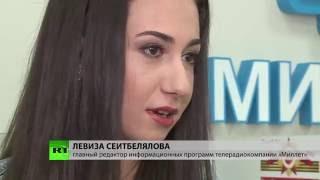 Крымские татары реагируют на публикации в западных СМИ(Журналисты RT прочли представителям крымских татар отрывки из статей в зарубежных газетах, где представлен..., 2016-08-21T13:49:45.000Z)