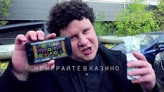 Download Как снимается любая реклама про казино (#ЕвгенийКулик) Mp3 and Videos
