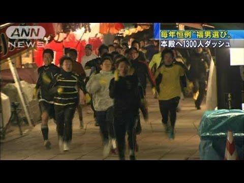 西宮神社の「福男選び」 今年は京都の21歳男性(12/01/10)