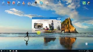 как увеличить насыщенность цвета на экране ноутбука