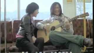 Rene劉若英【風和日麗A Beautiful Day】MV官方完整版